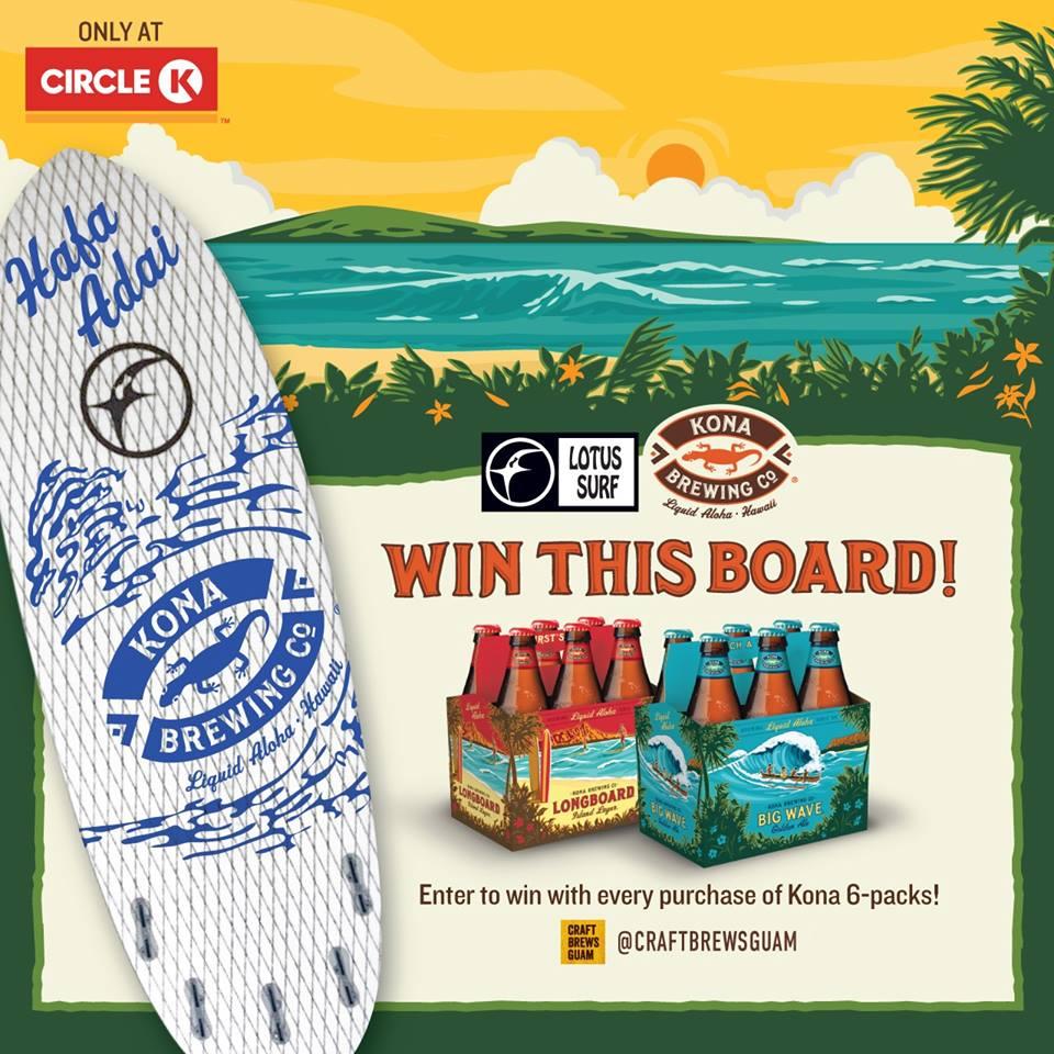 Kona Surfboard Giveaway