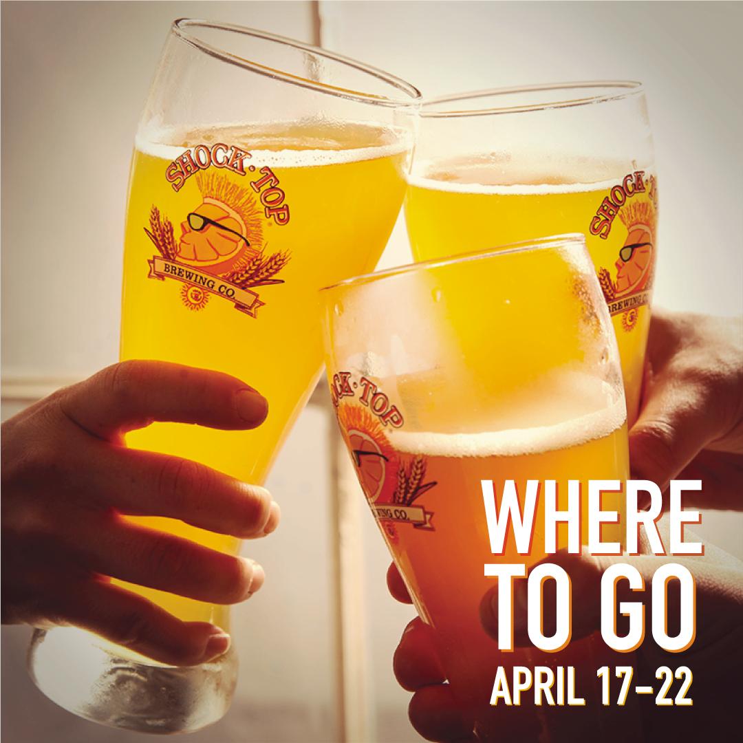 Where to Go 4/17/17-4/22/17