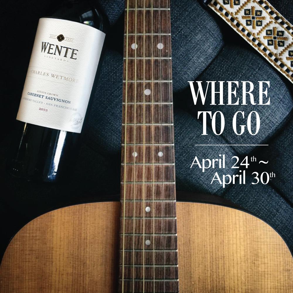 Where to Go 4/24/17-4/29/17